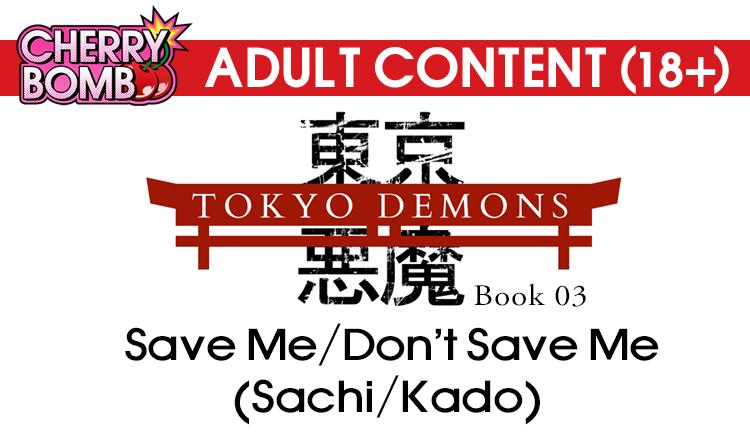 TD_save
